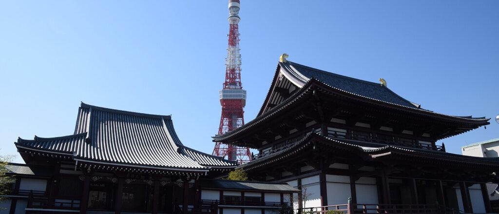 Masters in Japan